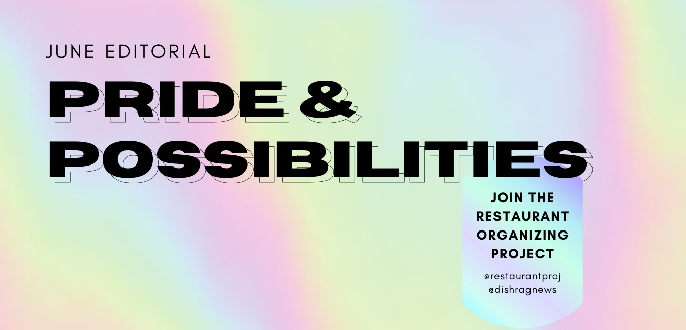 """an abstract pastel rainbow background, with black text reading """"june editorial pride & possibilities"""""""